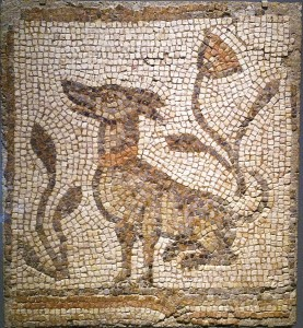 Seated dog mosaic (AIC)