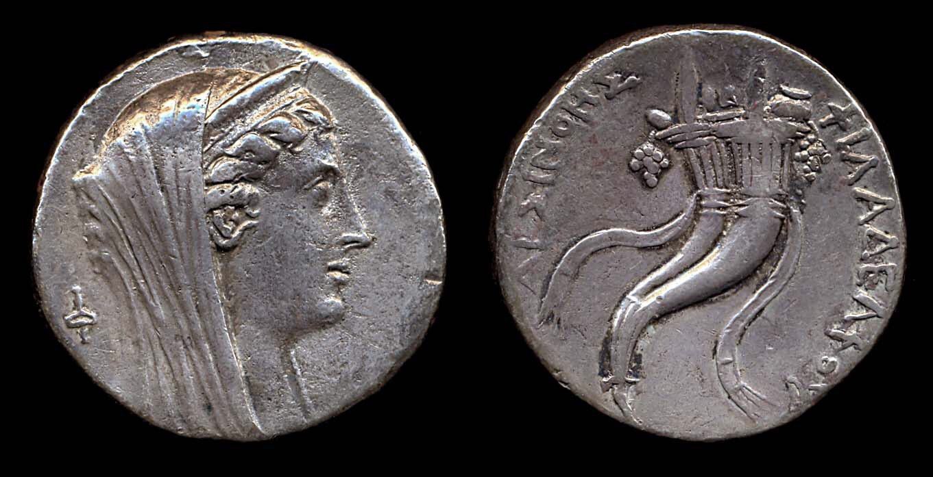 Silver dekadrachm of Ptolemy II, 285-246 BC, head of Arsinoe R / double cornucopia http://www.anythinganywhere.com/commerce/coins/coinpics/ancgkptol.htm
