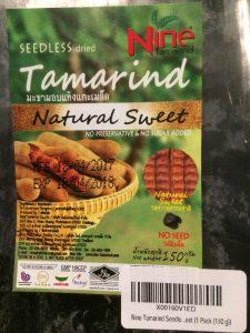 Packaged, dried, pre-seeded; very sweet!