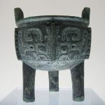 Late Shang Dynasty Bronze Cauldron